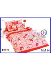ผ้าปูที่นอน ผ้านวม ลายมายเมโลดี้ ชุดเครื่องนอน TOTO My Melody MM14 ชุดเครื่องนอน TOTO