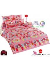 ชุดเครื่องนอนมายเมโลดี้ My Melody TOTO ผ้าปูที่นอน ผ้านวม ลิขสิทธิ์แท้โตโต้ MM16