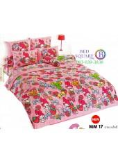 ชุดเครื่องนอนมายเมโลดี้ My Melody TOTO ผ้าปูที่นอน ผ้านวม ลิขสิทธิ์แท้โตโต้ MM17
