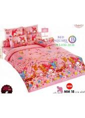ชุดเครื่องนอนมายเมโลดี้ My Melody TOTO ผ้าปูที่นอน ผ้านวม ลิขสิทธิ์แท้โตโต้ MM18