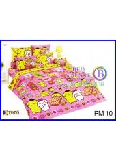 ผ้าปูที่นอนผ้านวมลายปอมปอมปูริน Pom Pom Purin PM10 ชุดเครื่องนอน TOTO