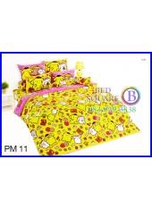 ผ้าปูที่นอนผ้านวมลายปอมปอมปูริน Pom Pom Purin PM11 ชุดเครื่องนอน TOTO