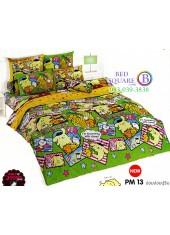 ชุดเครื่องนอนปอมปอมปูริน Pom Pom Purin TOTO ผ้าปูที่นอน ผ้านวม ลิขสิทธิ์แท้โตโต้ PM13