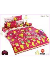 ผ้าปูที่นอนผ้านวมลายการ์ตูนหมีพูห์ Pooh Bear PH58 ชุดเครื่องนอน TOTO