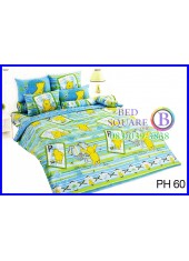 ผ้าปูที่นอนผ้านวมลายการ์ตูนหมีพูห์ Pooh Bear PH60 ชุดเครื่องนอน TOTO