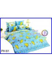 ผ้าปูที่นอนผ้านวมลายการ์ตูนหมีพูห์ Pooh Bear PH61 ชุดเครื่องนอน TOTO
