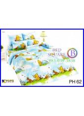 ผ้าปูที่นอนผ้านวมลายการ์ตูนหมีพูห์ Pooh Bear PH62 ชุดเครื่องนอน TOTO