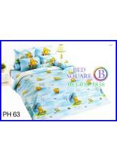ผ้าปูที่นอนผ้านวมลายการ์ตูนหมีพูห์ Pooh Bear PH63 ชุดเครื่องนอน TOTO