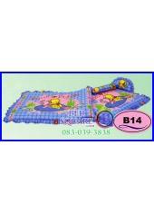 ที่นอนเด็กเล็ก เด็กอ่อน ซาติน ลายหมีพูห์ ลิขสิทธิ์แท้ B14 ชุดเครื่องนอน SATIN