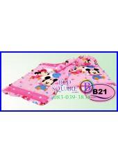 ที่นอนเด็กเล็ก เด็กอ่อน ซาติน ลาย Mickey & Minnie ลิขสิทธิ์แท้ B21 ชุดเครื่องนอน SATIN
