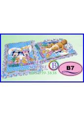 ที่นอนเด็กเล็ก เด็กอ่อน ซาติน ลาย Mickey & Minnie ลิขสิทธิ์แท้ B7 ชุดเครื่องนอน SATIN