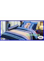 ผ้าปูที่นอนซาติน ผ้านวม ลายทางสีฟ้า ชุดเครื่องนอน D33