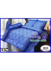 ผ้าปูที่นอนซาติน ผ้านวม ลายทางสีฟ้า ชุดเครื่องนอน D34