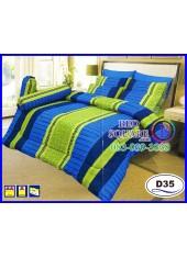 ผ้าปูที่นอนซาติน ผ้านวม ลายทางสีฟ้า เขียว ชุดเครื่องนอน D35
