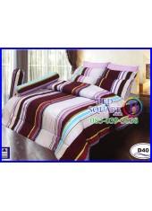 ผ้าปูที่นอนซาติน ผ้านวม ลายทาง สีชมพู แดงเข้ม ชุดเครื่องนอน D40