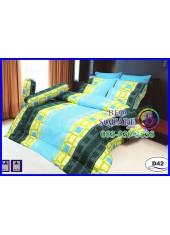 ผ้าปูที่นอนซาติน ผ้านวม ลายตาราง สีฟ้าเหลือง ชุดเครื่องนอน D42