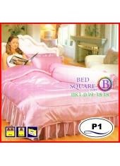 ผ้าปูที่นอนซาติน ผ้านวม แพรมัน แพรไหม สีชมพู ชุดเครื่องนอน P1 SATIN Silk Touch
