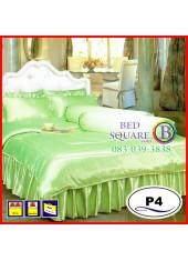 ผ้าปูที่นอนซาติน ผ้านวม แพรมัน แพรไหม สีเขียว ชุดเครื่องนอน P4 SATIN Silk Touch