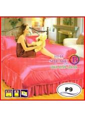 ผ้าปูที่นอนซาติน ผ้านวม แพรมัน แพรไหม สีชมพูเข้มบานเย็น ชุดเครื่องนอน P9 SATIN Silk Touch