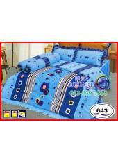 ผ้าปูที่นอนซาติน ผ้านวม ลายกราฟฟิก โทนสีฟ้า ชุดเครื่องนอน SATIN643
