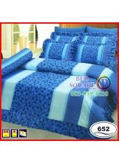 ผ้าปูที่นอนซาติน ผ้านวม ลายกราฟฟิก โทนสีฟ้า ชุดเครื่องนอน SATIN652