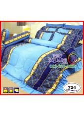 ผ้าปูที่นอนซาติน ผ้านวม ลายกราฟฟิก โทนสีฟ้า ชุดเครื่องนอน SATIN724