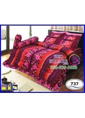 ผ้าปูที่นอนซาติน ผ้านวม ลายดอก โทนสีแดงม่วง ชุดเครื่องนอน SATIN737