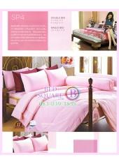 ผ้าปูที่นอน ผ้านวม พรีเมียร์ซาติน PREMIER SATIN SP4 สีพื้น สีชมพู