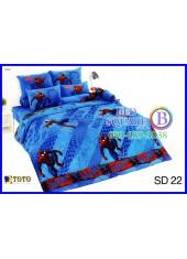 ผ้าปูที่นอนผ้านวมลายสไปเดอร์แมน Spider Man SD22 ชุดเครื่องนอน TOTO